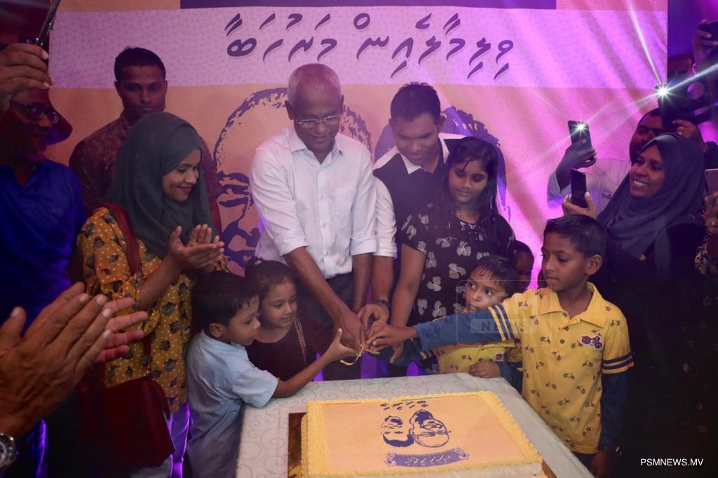 President elect meets and greets residents of villimale m4hsunfo
