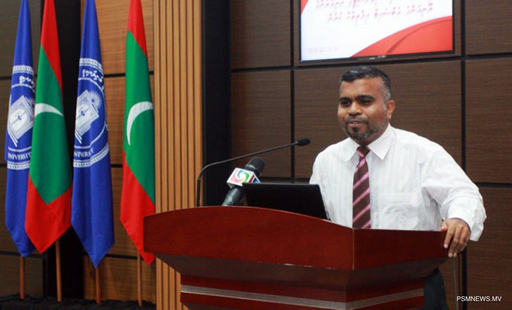 Website of MNU Student Union launched