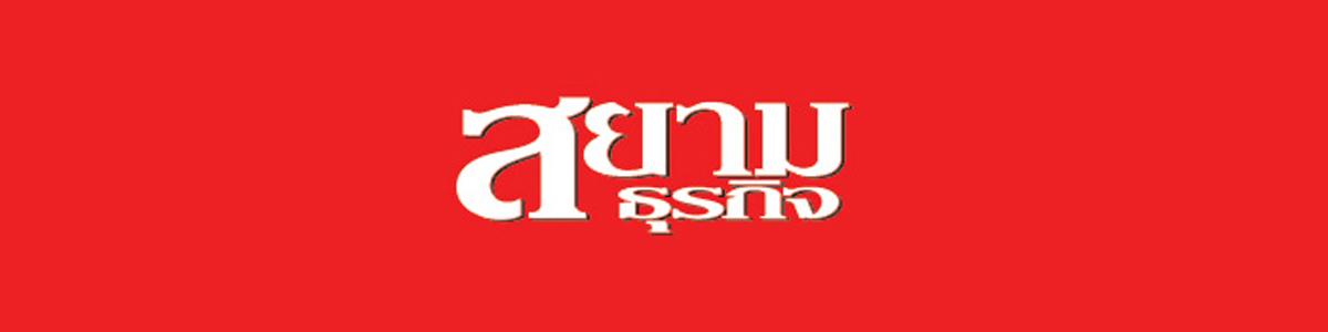 เปิดตัว myCashback.co อีคอมเมิร์ซ สัญชาติไทยโชว์ช้อปปิ้งสุดคุ้ม ให้เงินคืนสูงสุด ไวที่สุดในอาเซียน