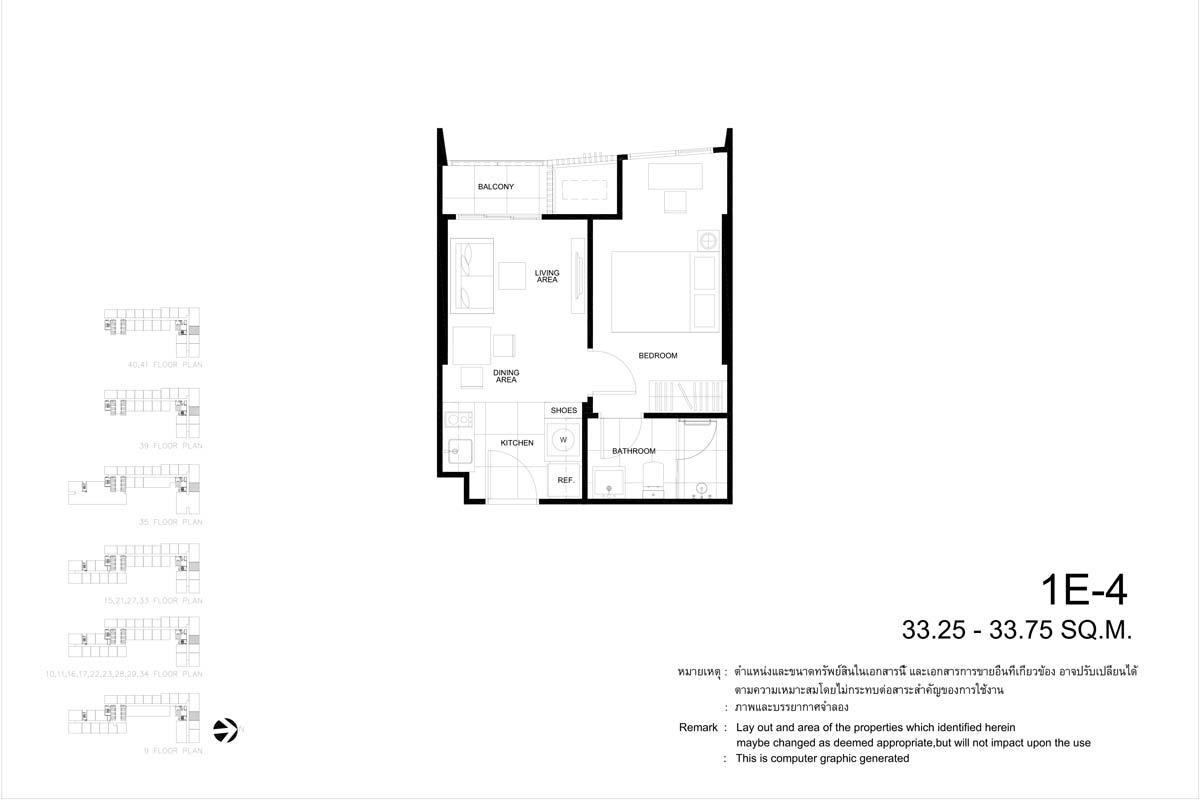 คอนโดมิเนียม เดอะ ไลน์ พหลฯ - ประดิพัทธ์ 1E-4