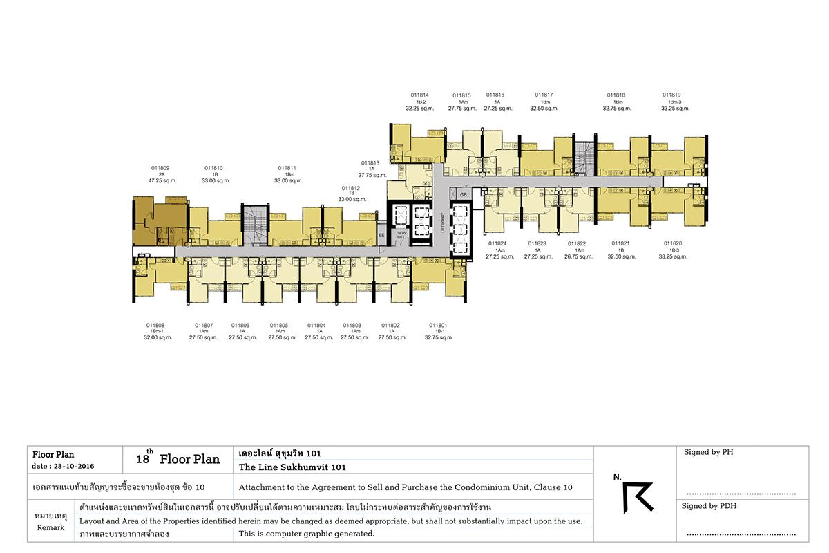 คอนโดมิเนียม เดอะ ไลน์ สุขุมวิท 101 - Building A ชั้น 18