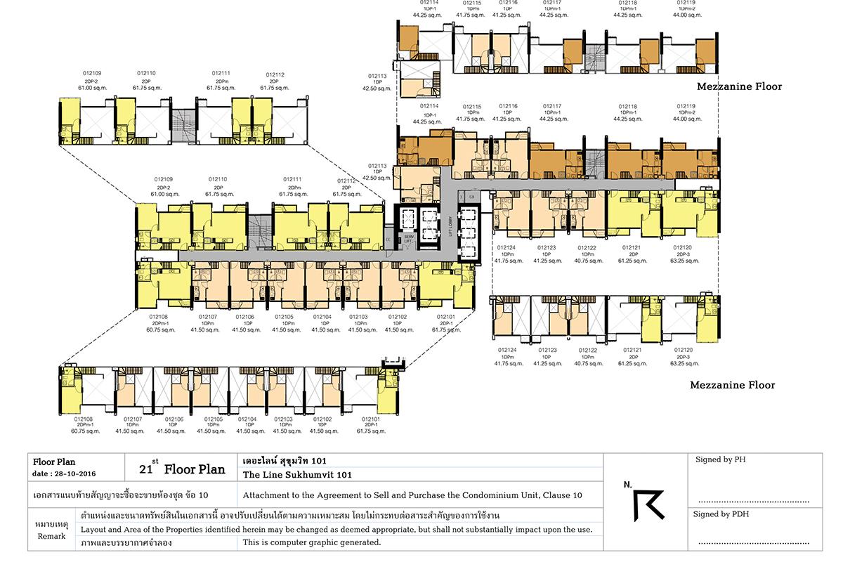คอนโดมิเนียม เดอะ ไลน์ สุขุมวิท 101 - Building A ชั้น 21