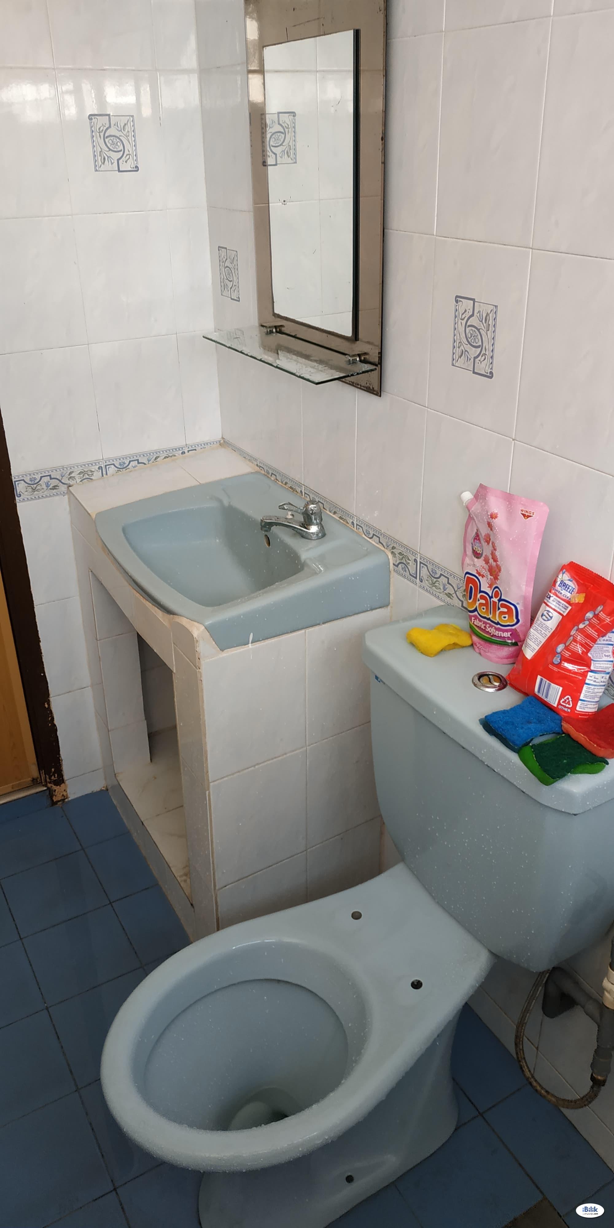 Kelana Impian Apartments Master Room 650 Myr