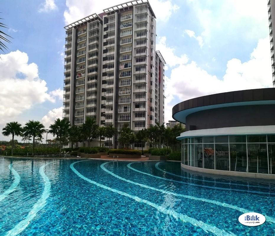 Dwiputra Residences, Middle Room at Precinct 15, Putrajaya