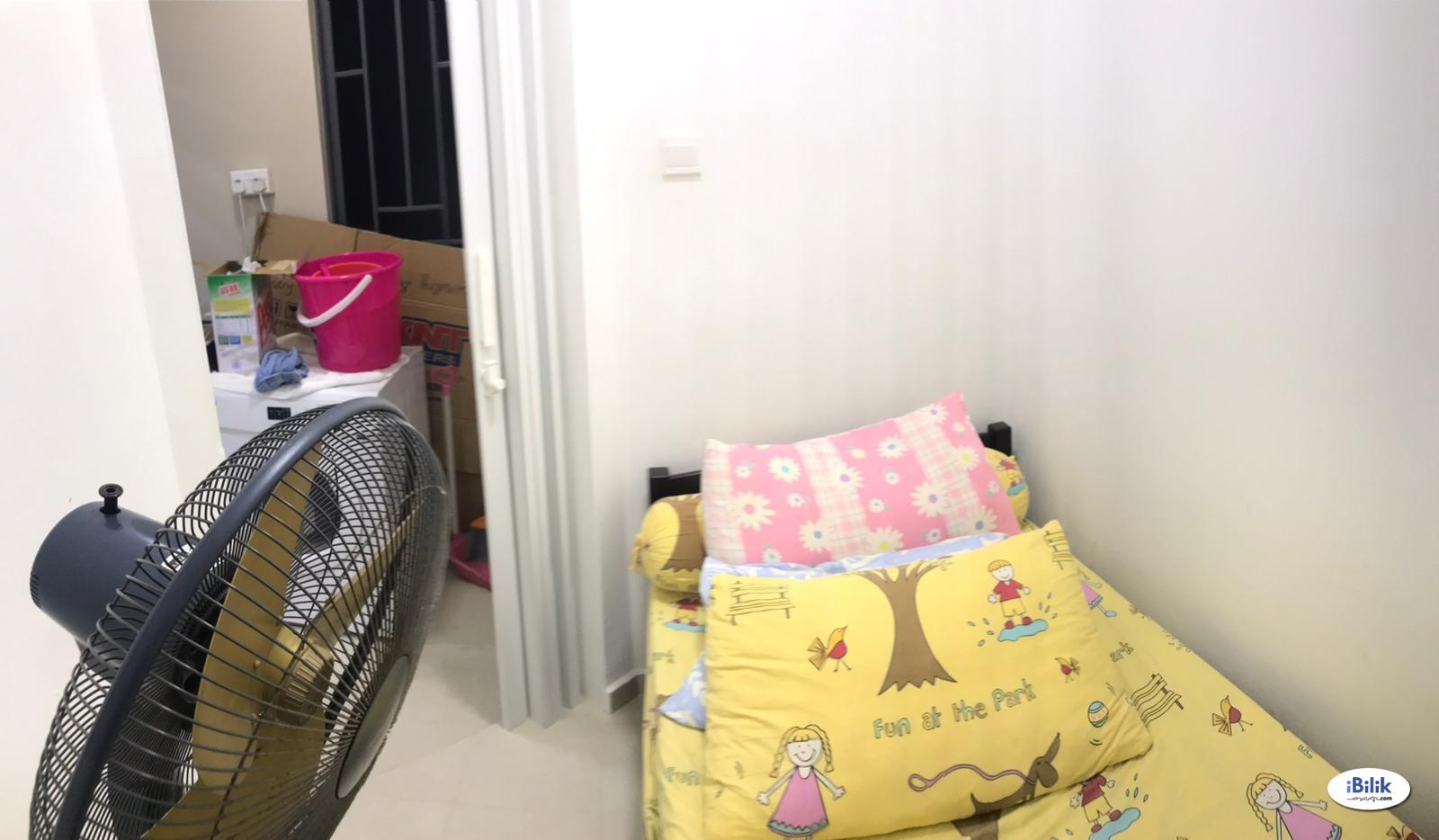 Single Room at Serangoon, Singapore