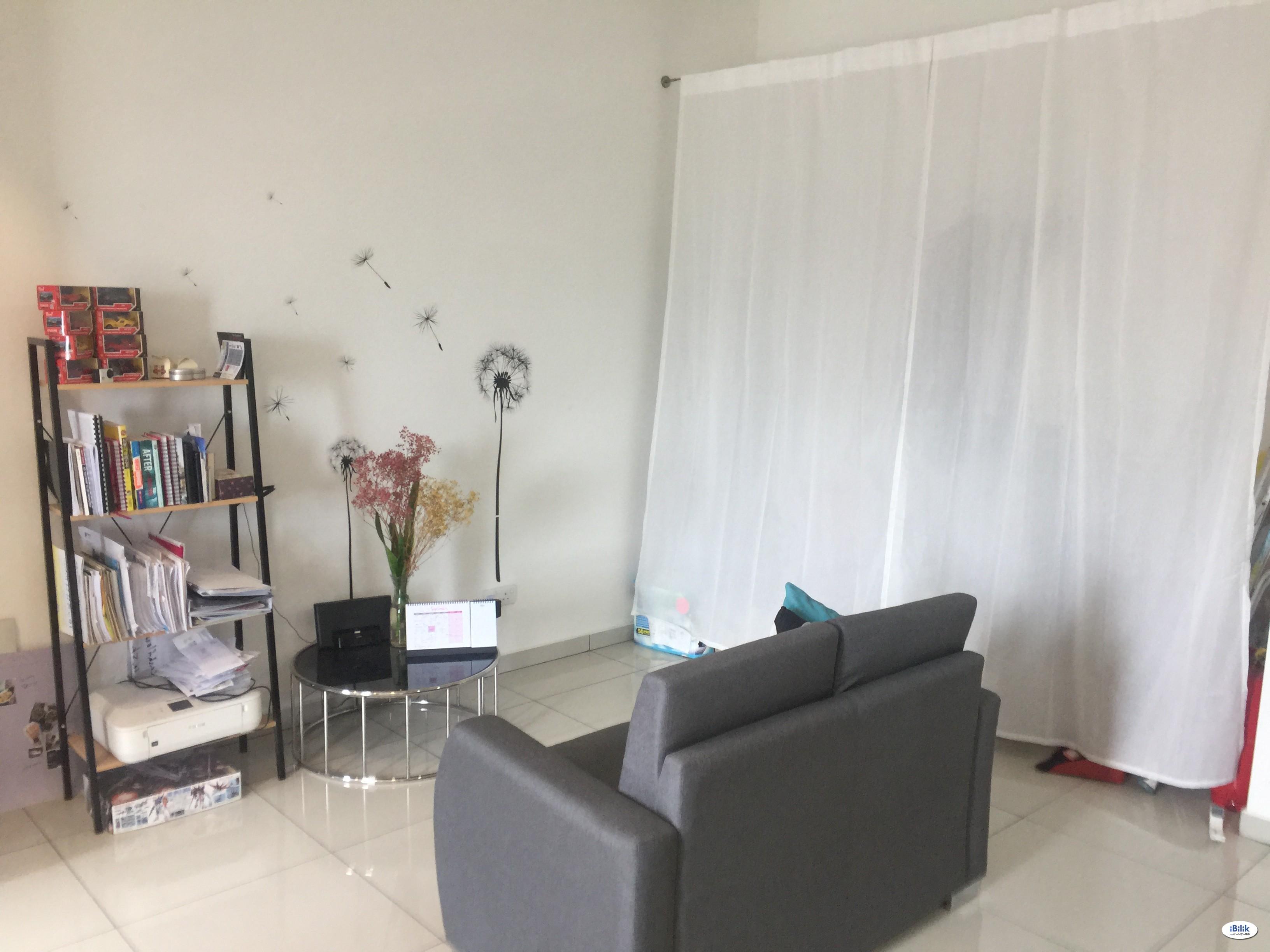 Studio at One South, Seri Kembangan