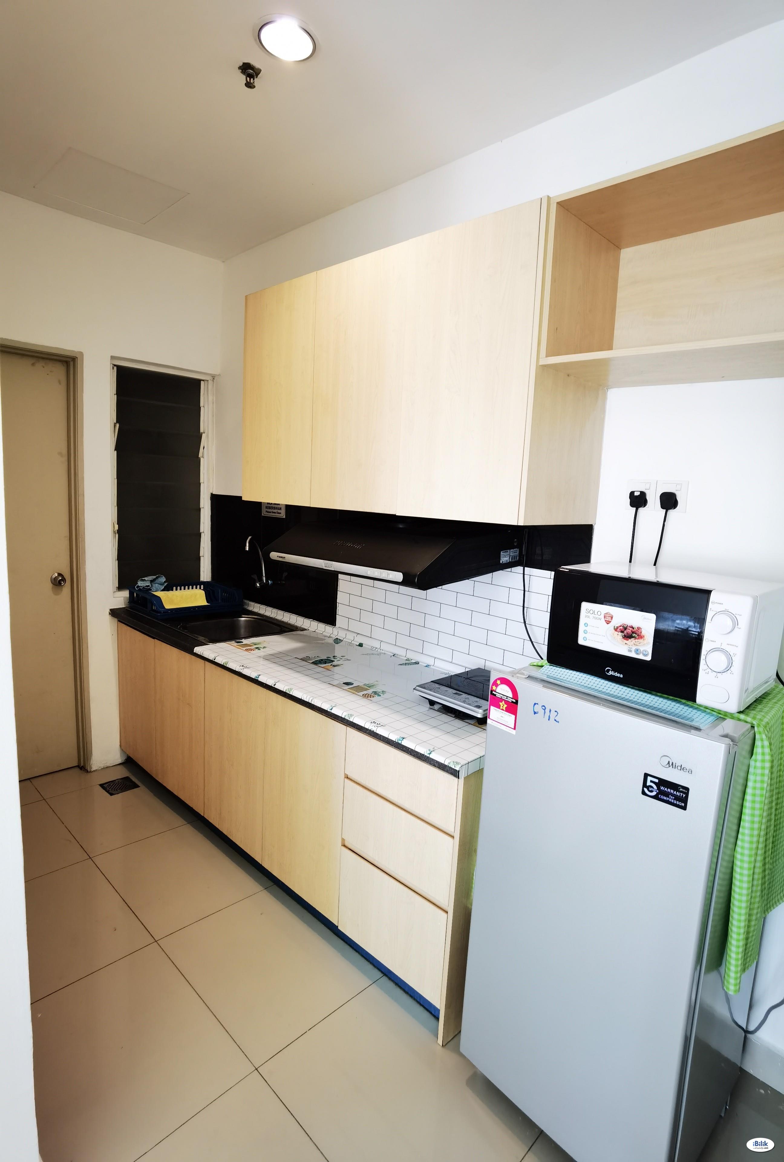 [FOR STUDENT] Mutiara Ville Cyberjaya Room For Rent Near MMU Lim Kok Wing CUCMS