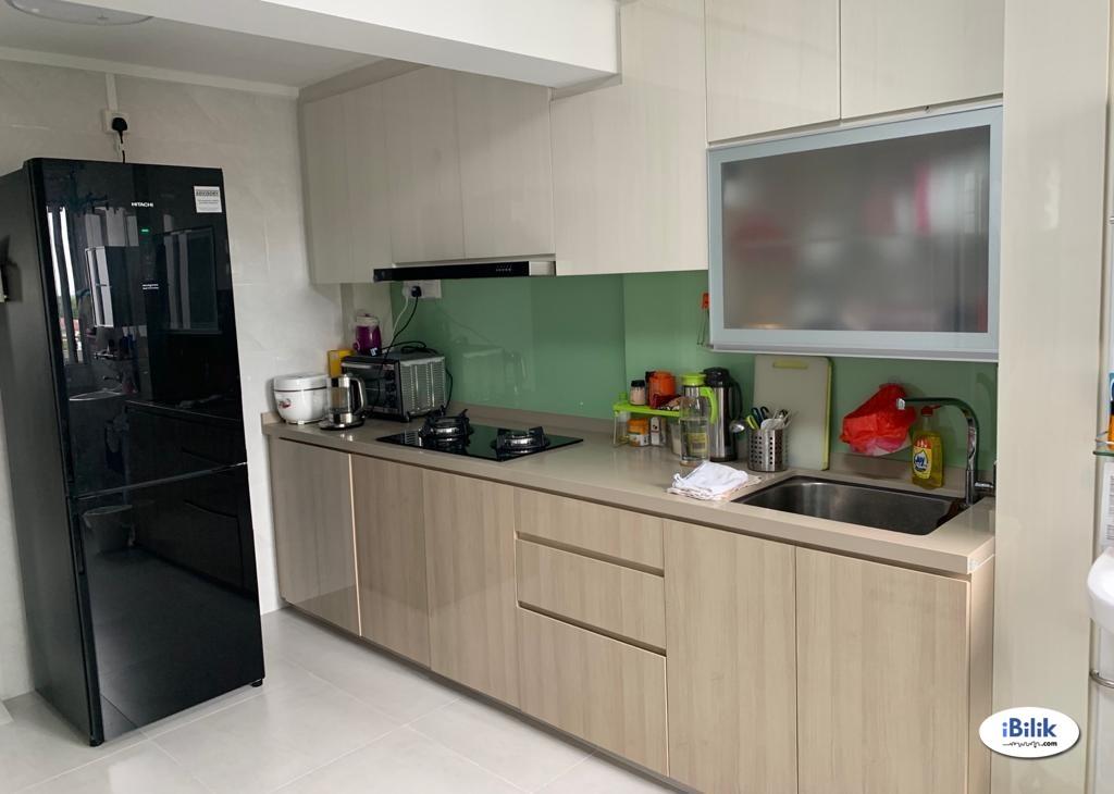 Single Room at Bukit Timah, Singapore
