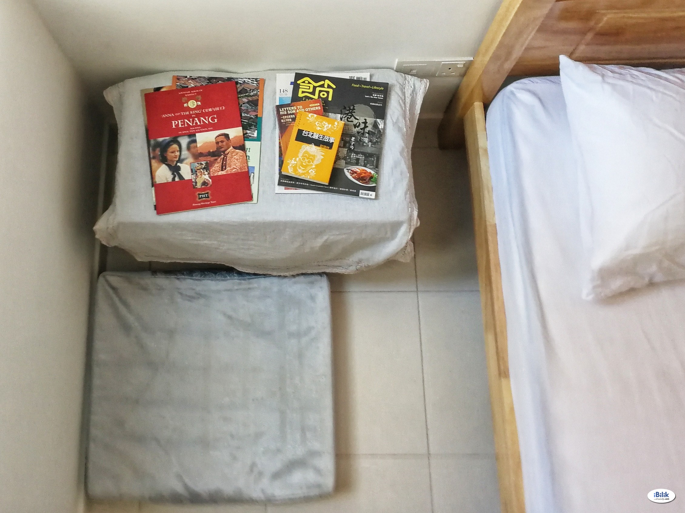 Ensuite twin room at Gelugor, Penang for rent