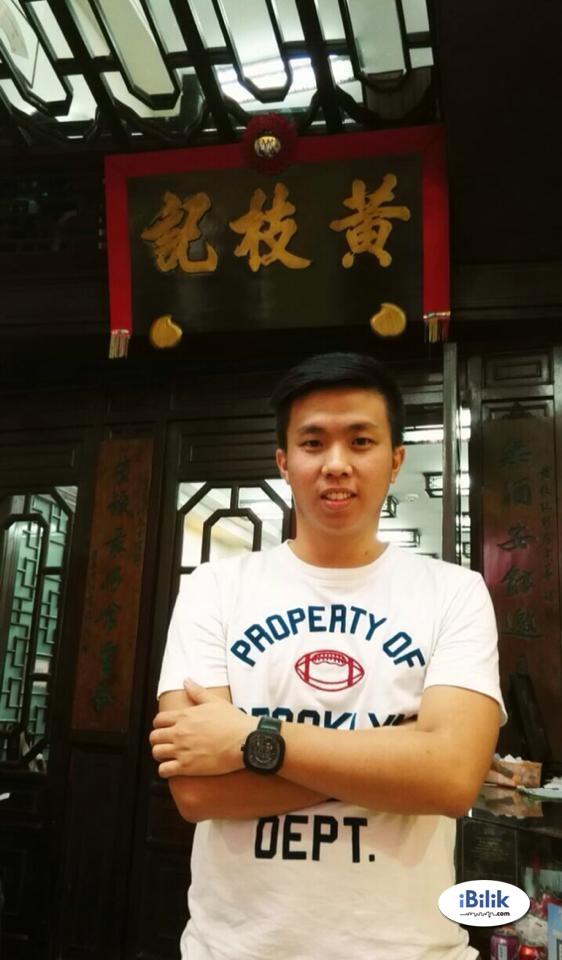 Sam Tsui