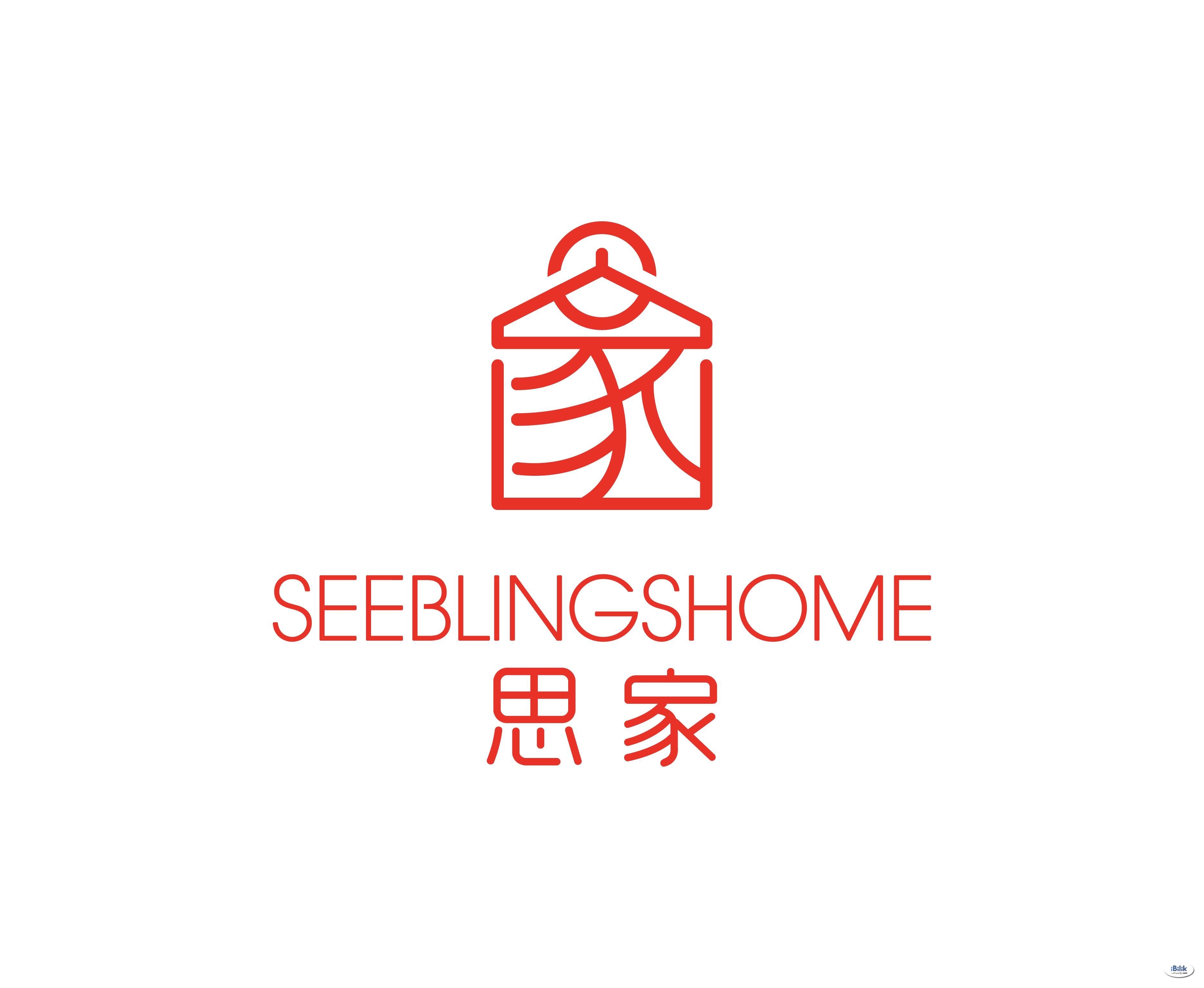 Seeblingshome