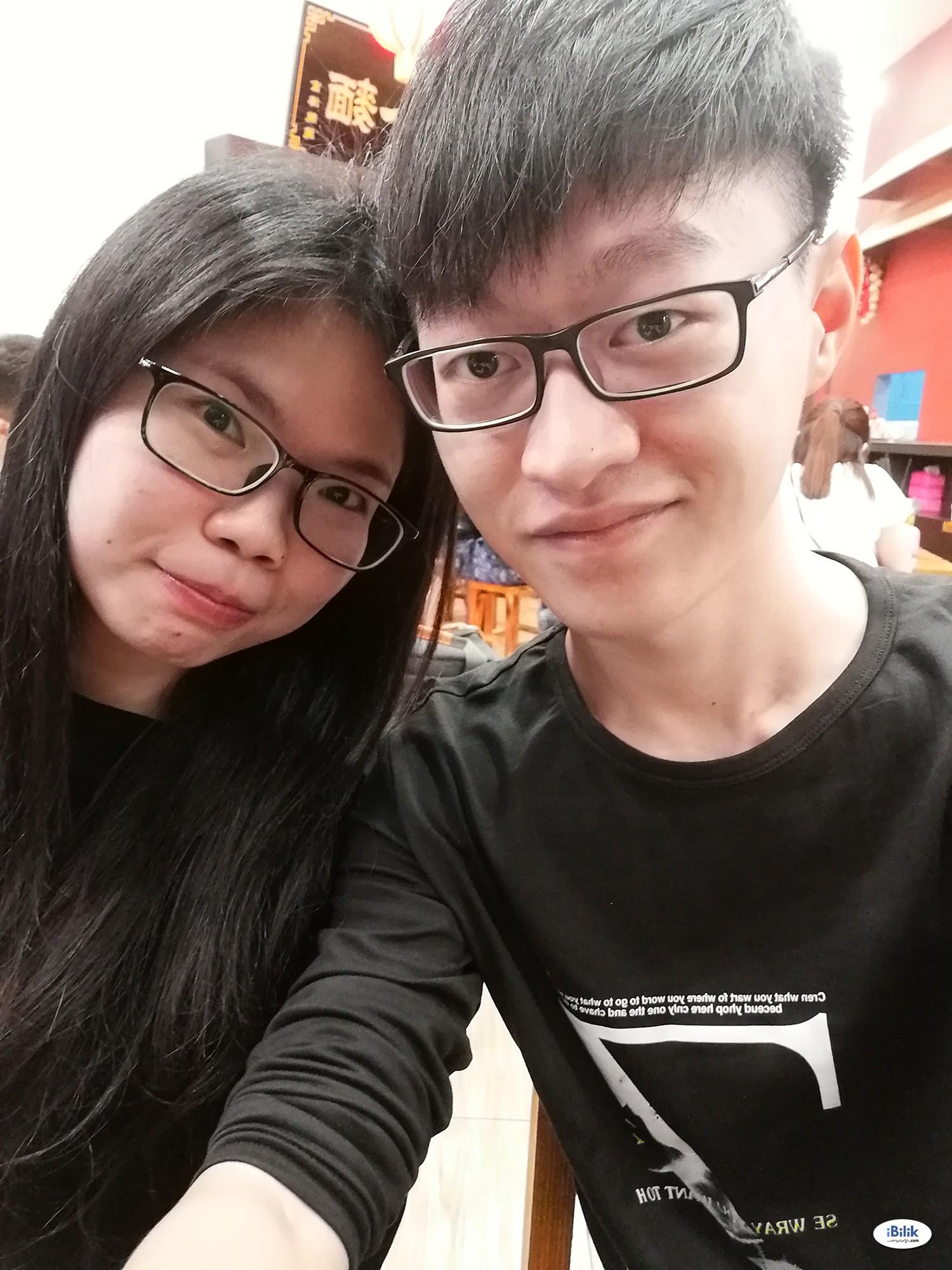 Jace Leong