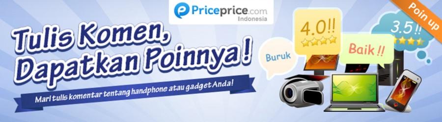 950x250_priceprice