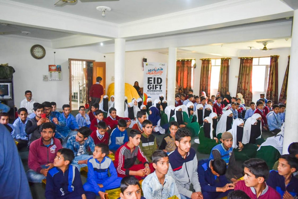 This Eid, Kashmiri Children Receive Eid Gifts from Indonesia' photo