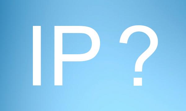 Chỉ Số IP Của Đèn LED Có Ý Nghĩa Gì?