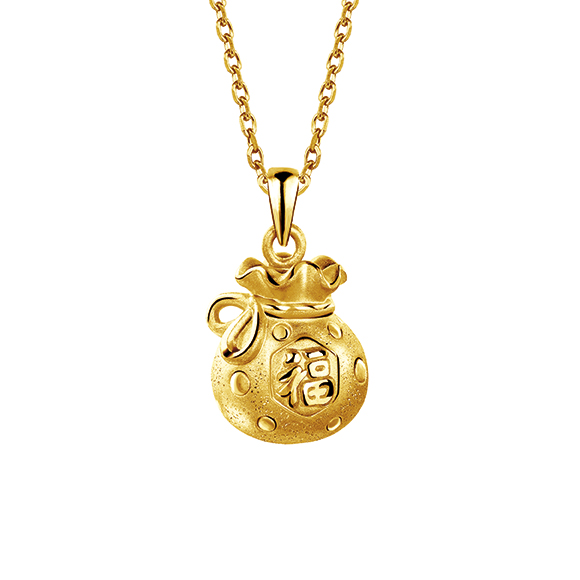 Hugging Family Three-dimensional Gold Pendant- Lucky Bag