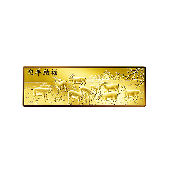 Gold Bar-May the year of the Ram bring forture and peace to you