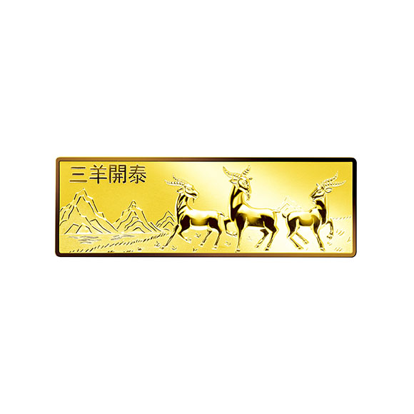 Gold Bar-Three auspicious rams hevald good fortuse and great success