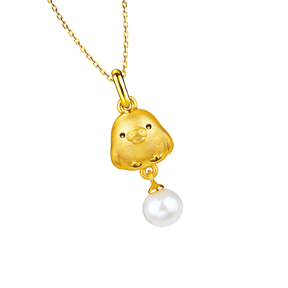 Rilakkuma™ Collection Gold Pendant with Pearl