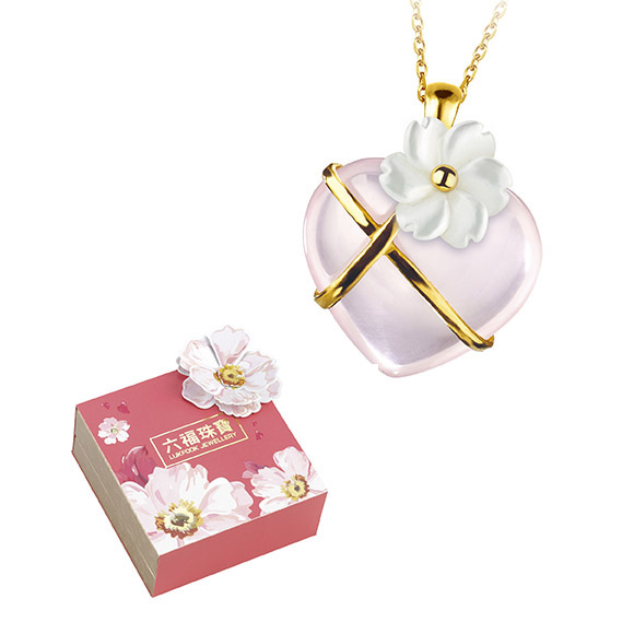 「Mother's Day」Heart-shape Rose Quartz Pendant with Mother-of