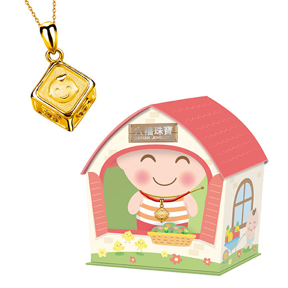 """Hugging Family Three-Dimensional Dice Gold Pendant with """"Hugging Family"""" Baby Gift Set"""