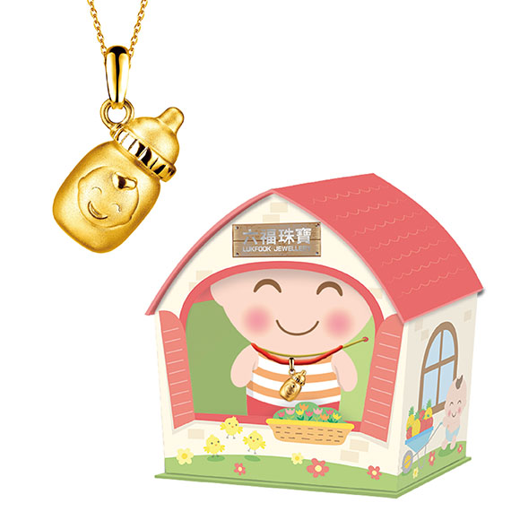 """Hugging Family Three-Dimensional Milk Bottle Gold Pendant with """"Hugging Family"""" Baby Gift Set"""