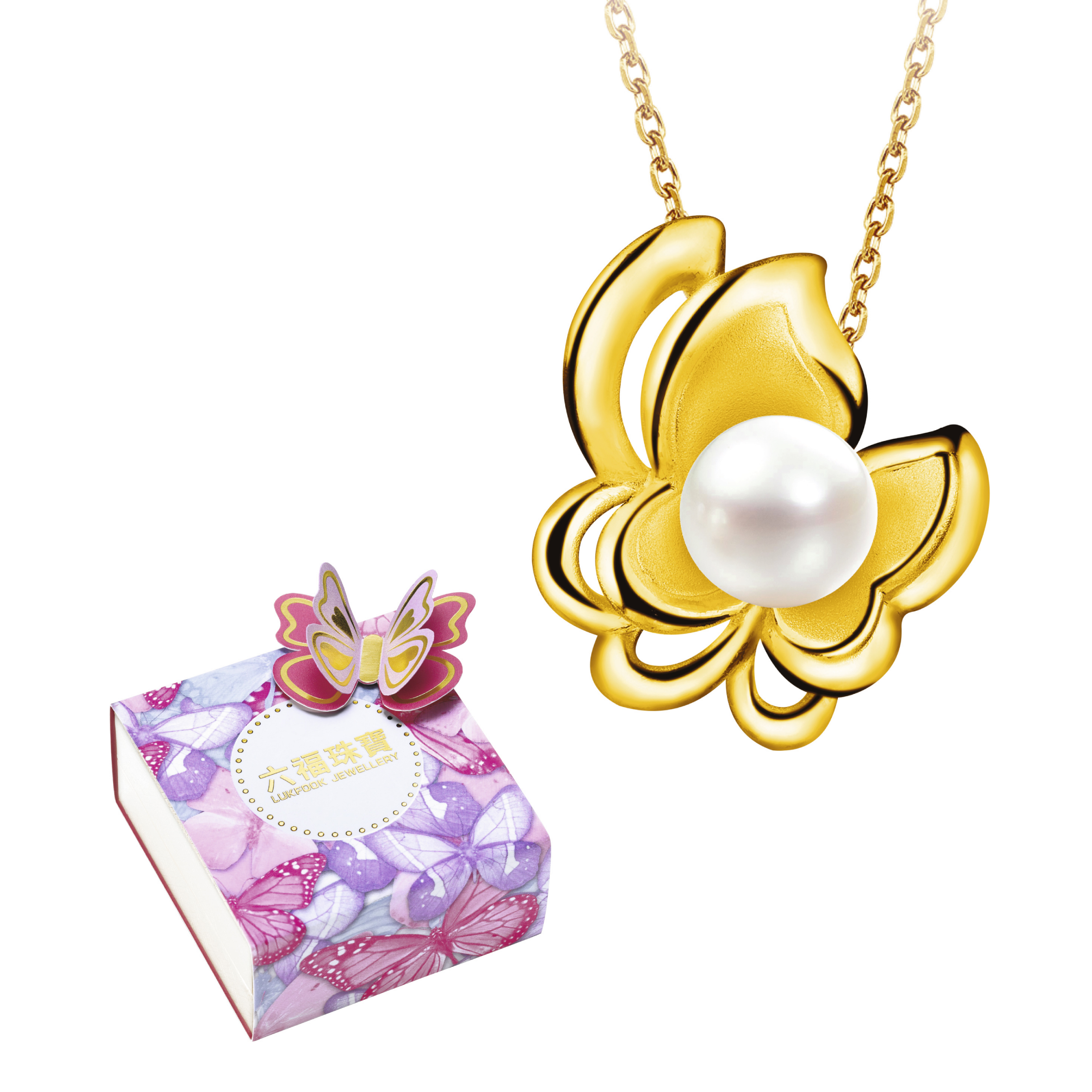 【Dancing Butterfly for Space Beautiful Mother 】Gold Pendant with Pearl