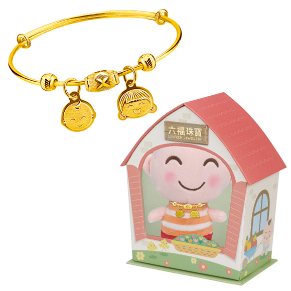 """Hugging Family Baby Gold Bangle with """"Hugging Family"""" Baby Gift Box"""