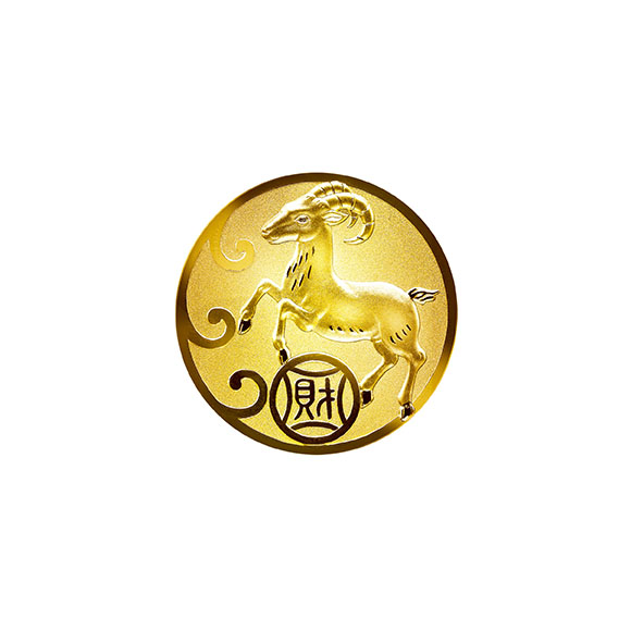 Gold Bar-The gold Ram brings you great wealth