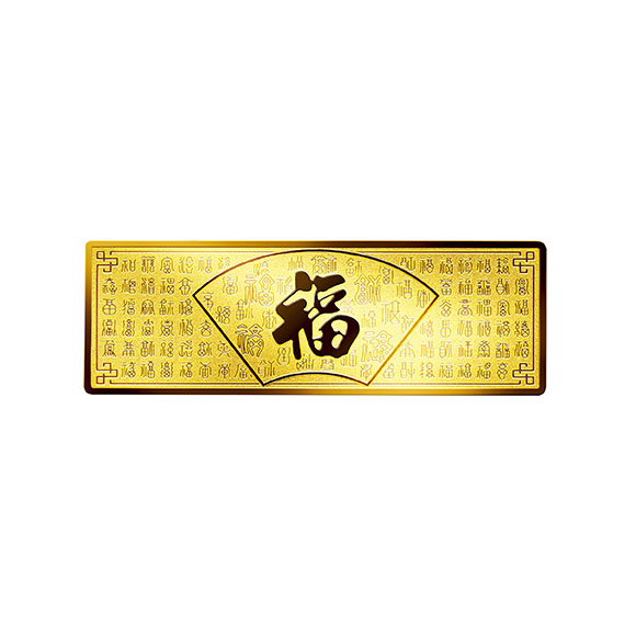 Gold Bar-May blessings fill every family