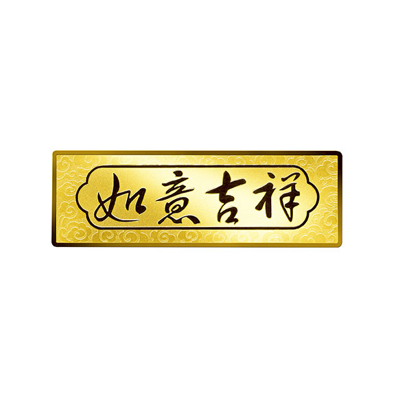 Gold Bar-May you be blessed with good luck