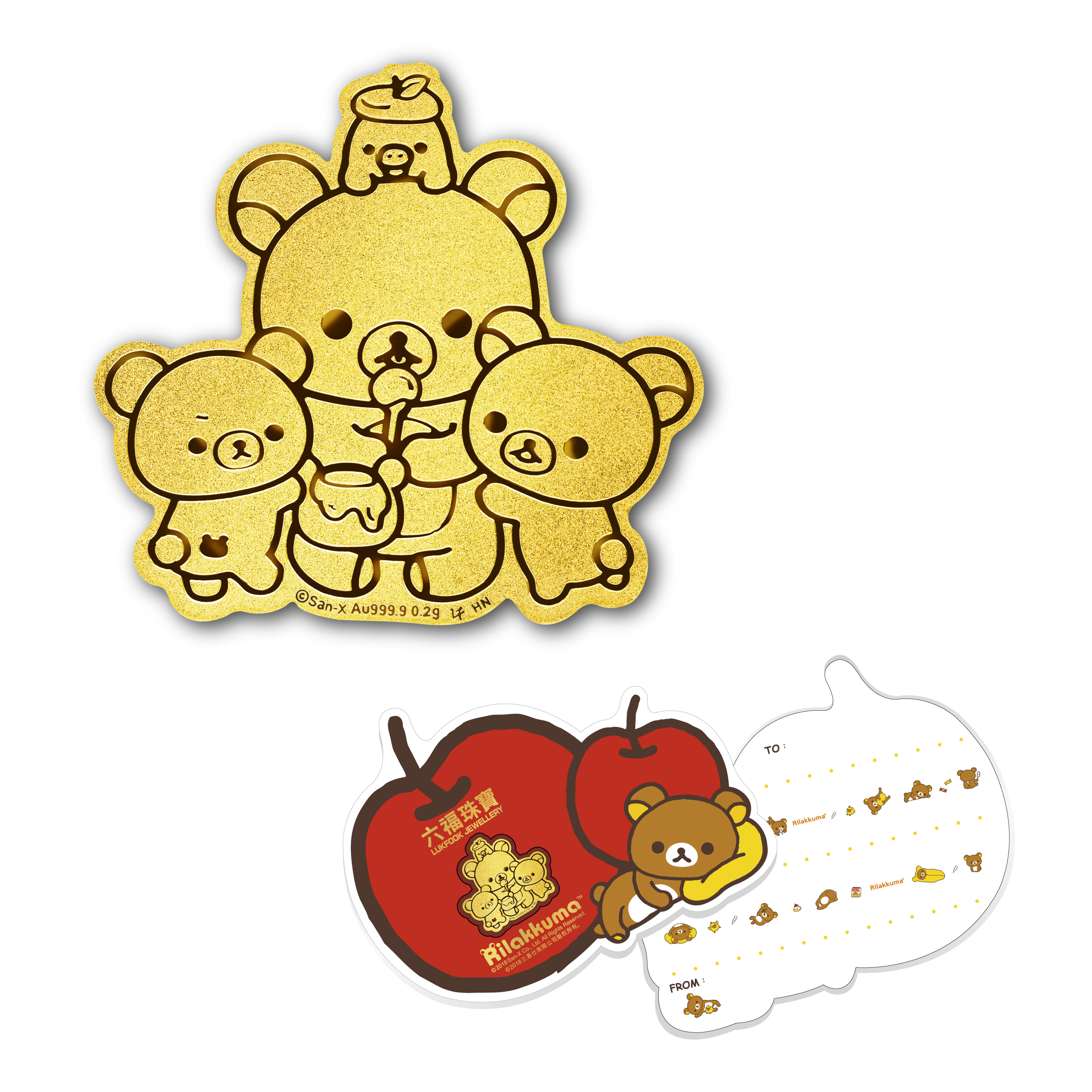 Rilakkuma™ Collection Gold Medal with Gift Card Packaging