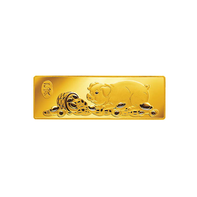 Gold Bar for the Year of the Pig
