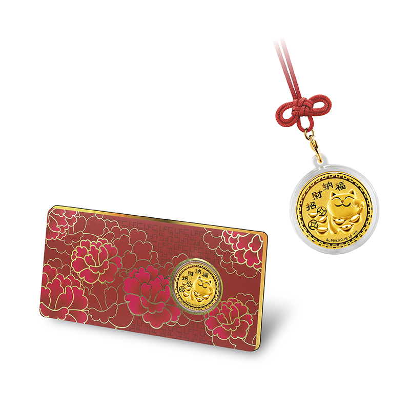 Fortune Gold Coin