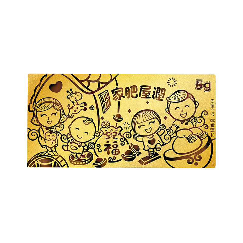 """""""Wish you a prosperous family """" Gold Bar"""