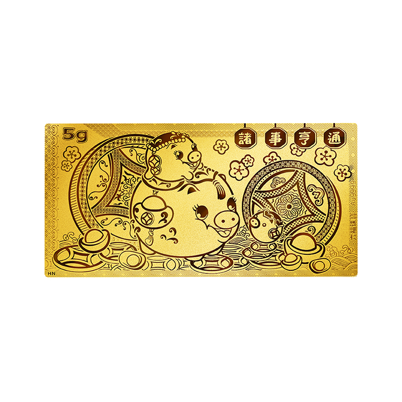 """""""May your wishes come true"""" Gold Bar"""