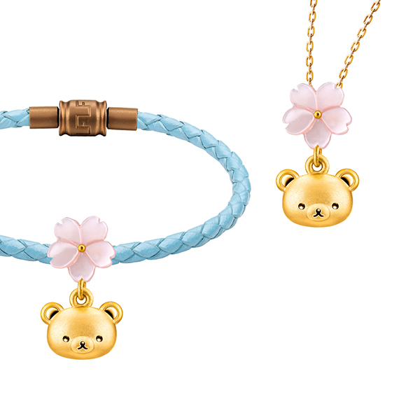 Rilakkuma™ Collection Rilakkuma™ and Cherry Blossom Three-Dimensional Gold Charm with Mother-of-Pearl