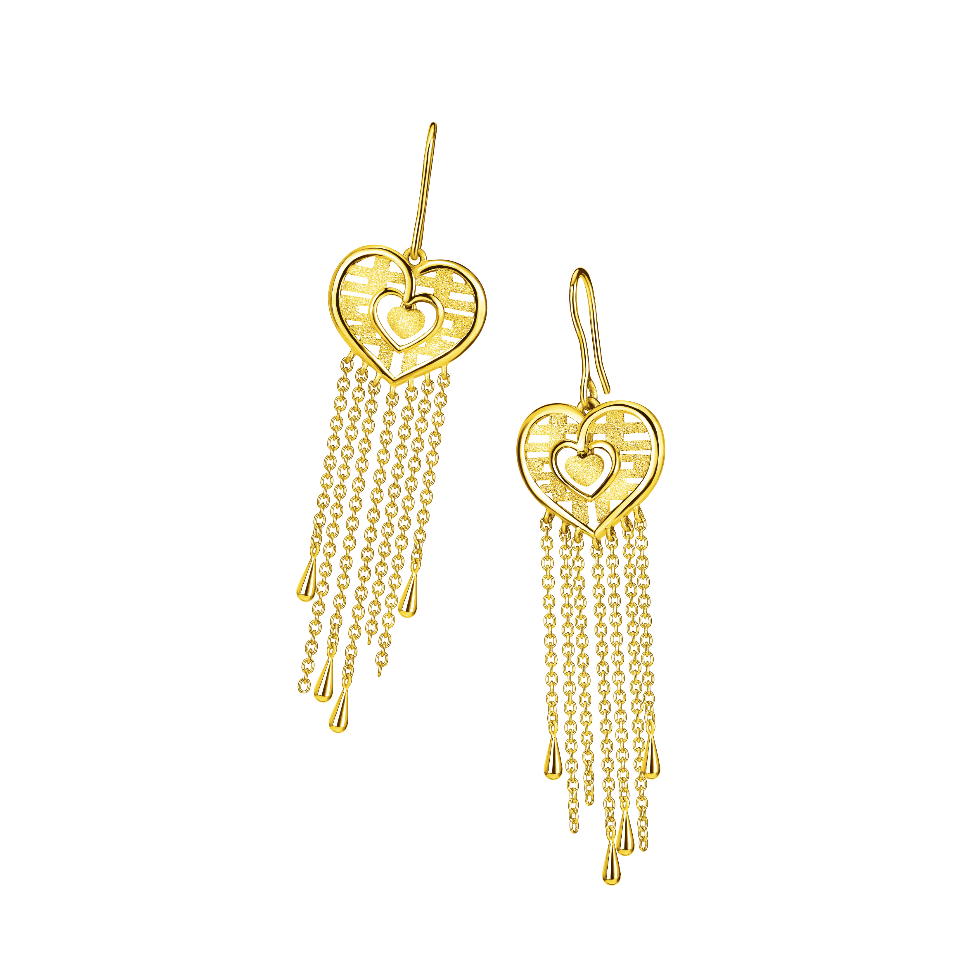Beloved Collection Heart beats as One Earrings