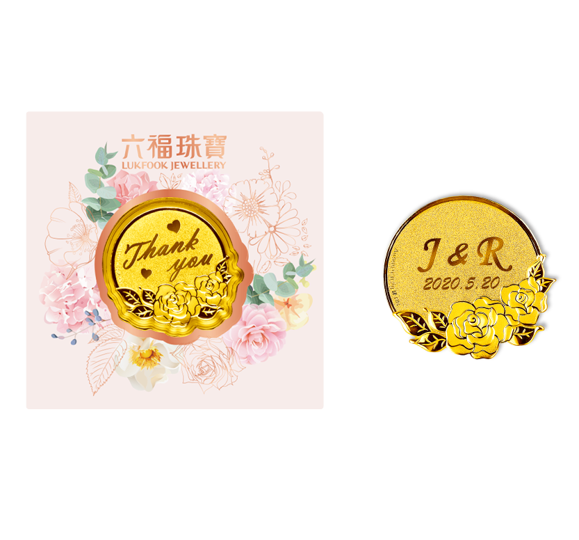 Beloved Collection Gold Coin