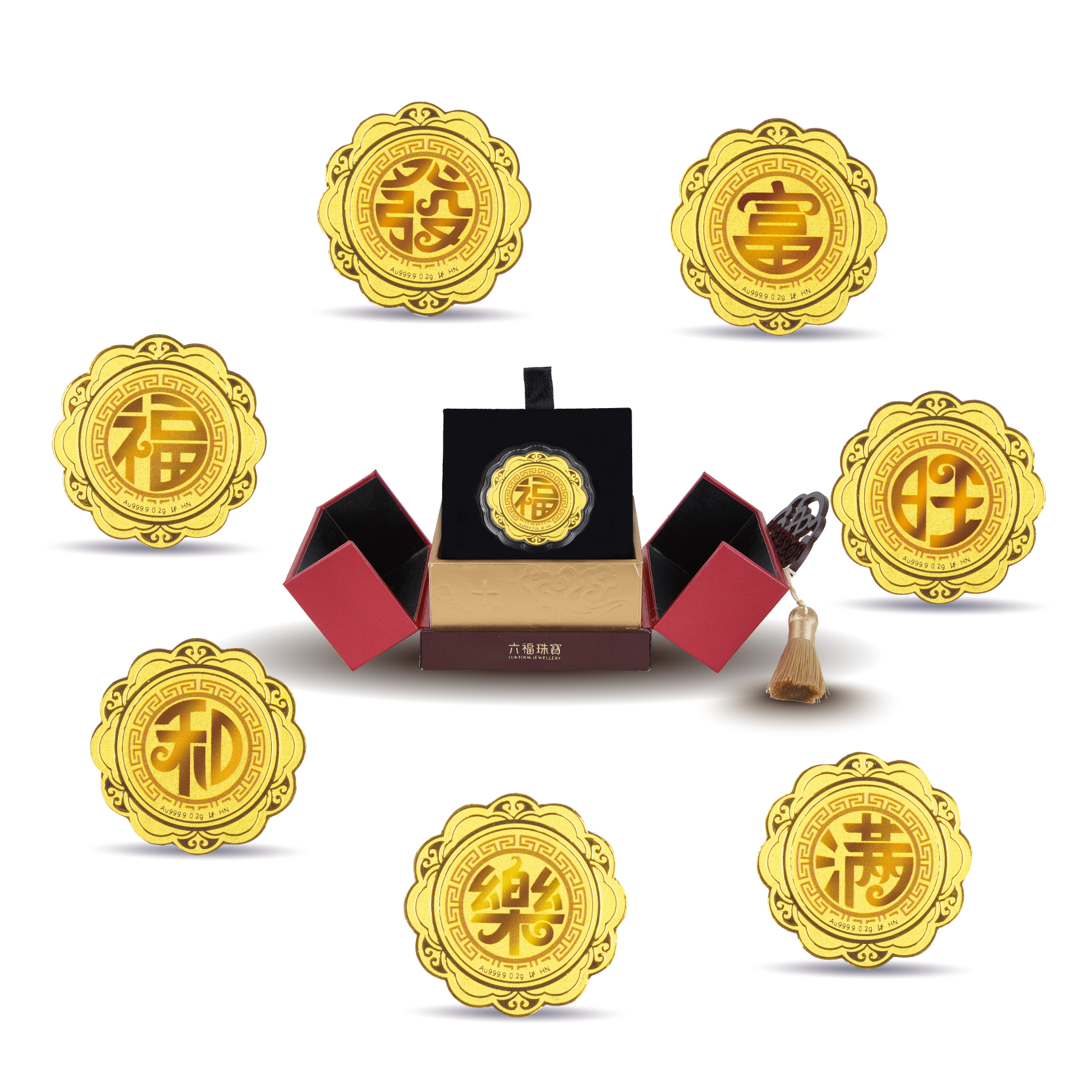 Hot items Gold Moon Cake
