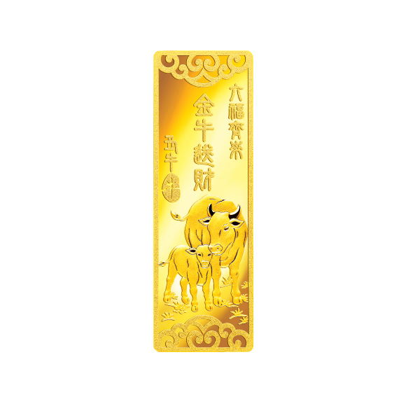 """Treasure Ox Collection """"Wish you a prosperous Year of the Ox"""" Gold Bar"""