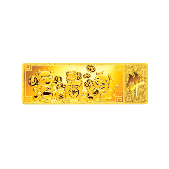 """Treasure Ox Collection """"May the Year of the Ox bring forth great wealth"""" Gold Bar"""