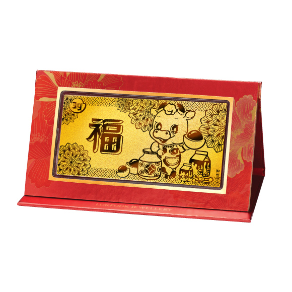 """Treasure Ox Collection""""Fortune"""" Gold Bar"""