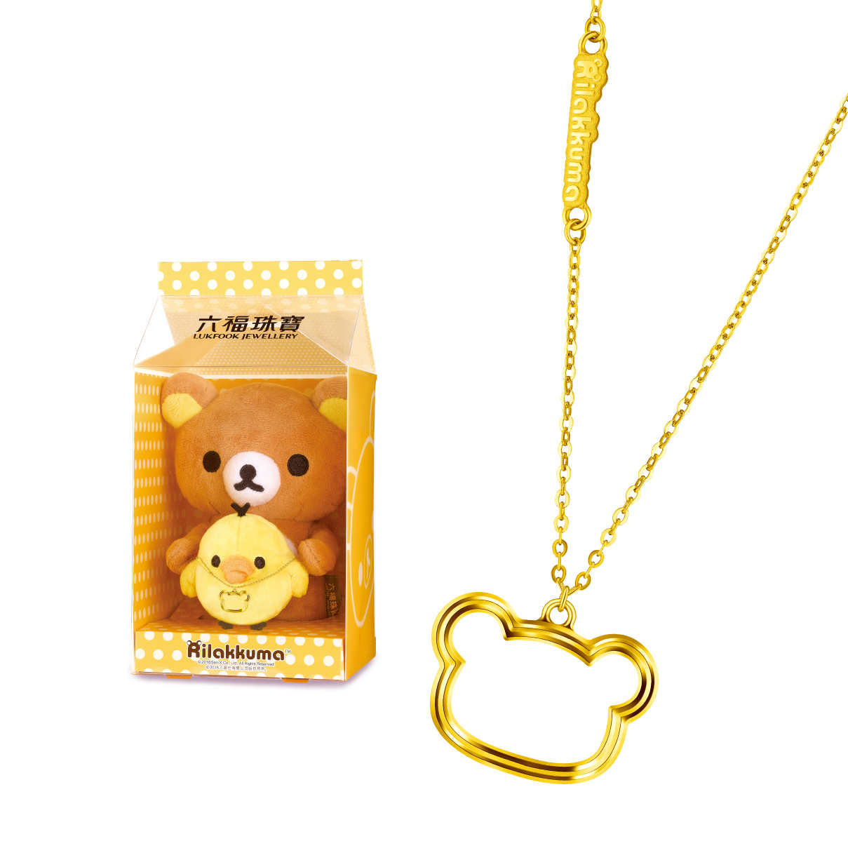 Rilakkuma™ Collection Light of Gold Necklace and Cashbox Gift Set