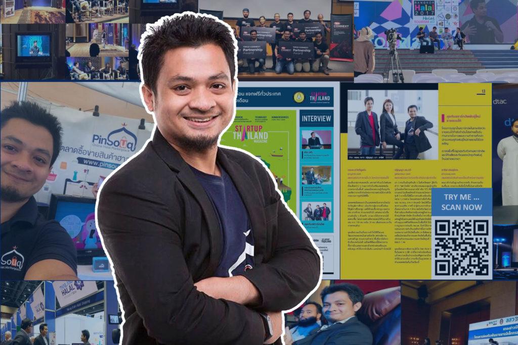 ผลงานของ ชารีฟ เด่นสุมิตร - เริ่มต้นธุรกิจ แหล่งรวมข้อมูลธุรกิจ by Sararif.com