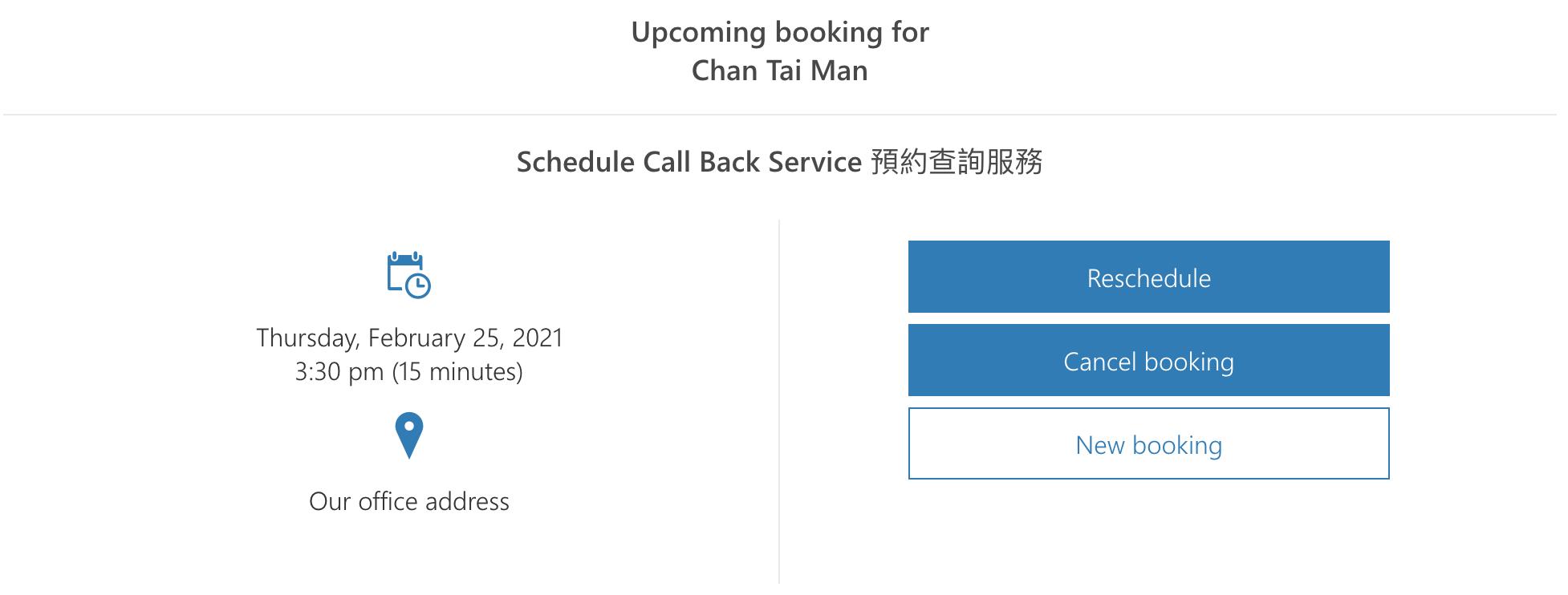 螢幕截圖 2021-02-24 12.54.54.png