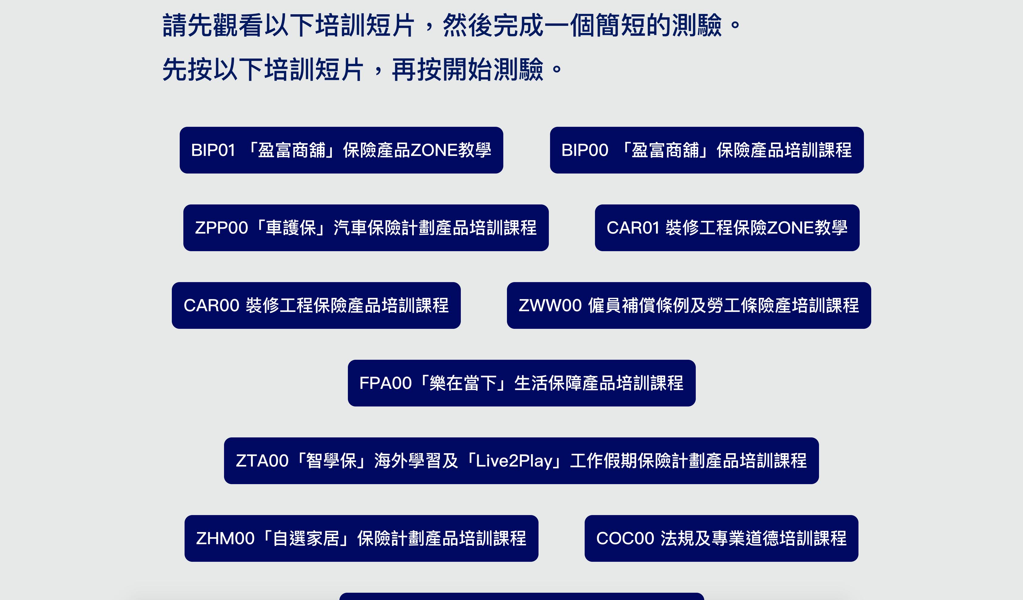 螢幕截圖 2021-07-08 14.09.59.png