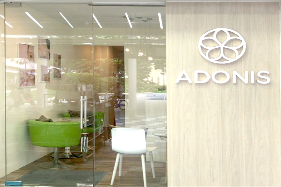 ADONIS BEAUTY ADONIS BEAUTY - Bedok Latest Promotions, Services, Operating Hours - Daily Vanity Salon Finder