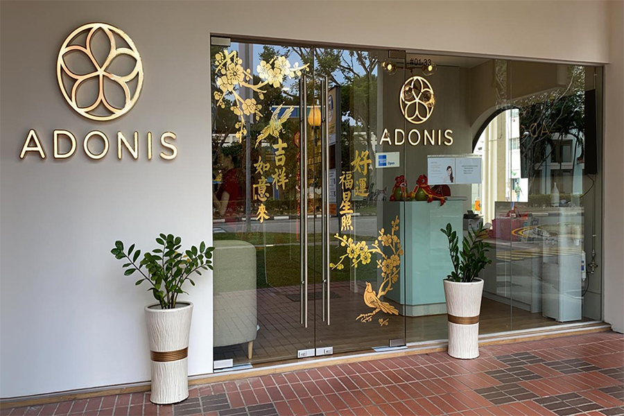 ADONIS BEAUTY ADONIS BEAUTY - Serangoon Latest Promotions, Services, Operating Hours - Daily Vanity Salon Finder