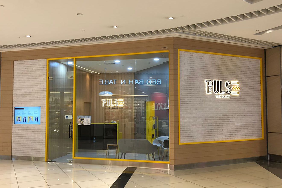 PULSE TCM Clinic PULSE TCM Clinic - Republic Plaza Latest Promotions, Services, Operating Hours - Daily Vanity Salon Finder